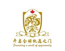 深圳枫叶国际书院