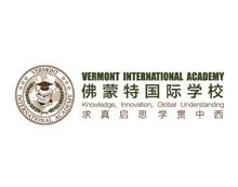 佛蒙特国际学校
