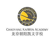北京朝阳凯文学校AIP