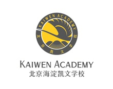 北京海淀凯文学校