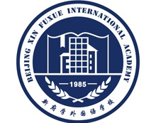 北京市新府学外国语学校
