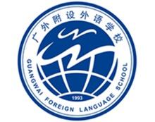 广外附设外国语学校