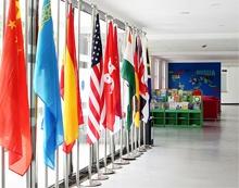 君诚国际双语学校