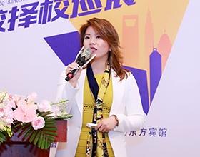 上海外国语大学留学中心、欧洲项目部总监 范燕虹 Adele FAN