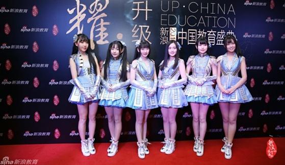 BEJ48青春亮相新浪2016中国教育盛典