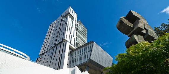 聚焦城市命运发展的香港城市大学