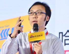 北京新东方北美项目部美高项目经理孙亮