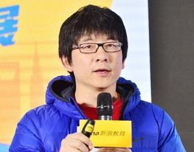 北京新东方学校副校长 北美项目部总监 谢强
