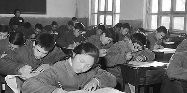 珍贵老照片带你看高考的变迁