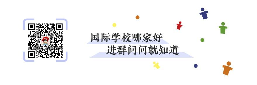 """西安一民校组织""""小升初""""面谈 多名学生品德修养0分"""