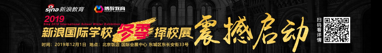 山西太原清徐将建国际教育小镇 含一所国际学校