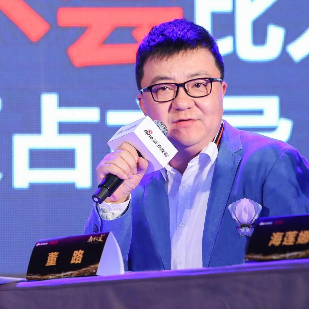 中国足球小将发起人董路