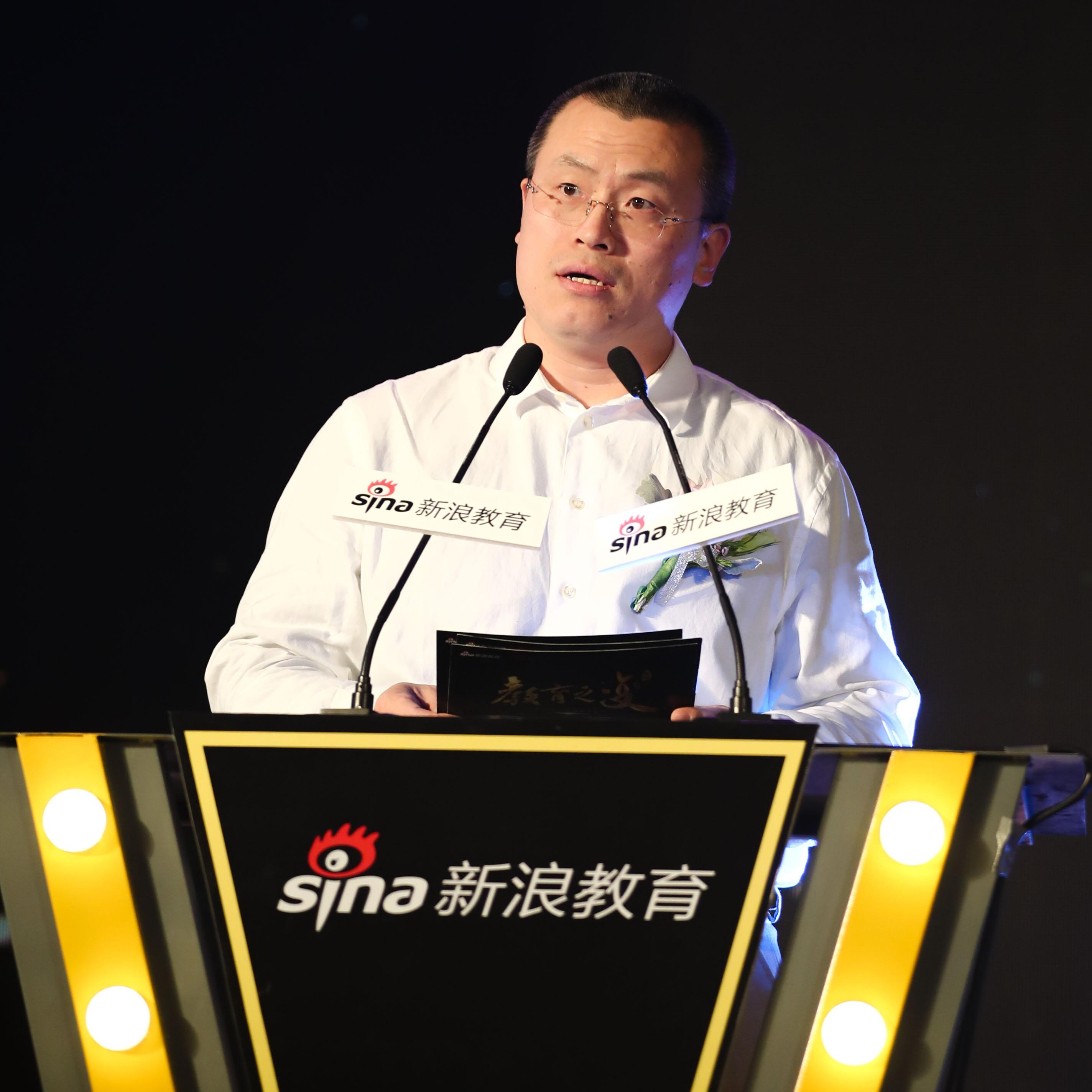 新浪网副总裁邓庆旭
