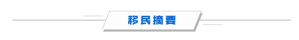 此图像的alt属性为空;文件名为PCzhaiyao.jpg
