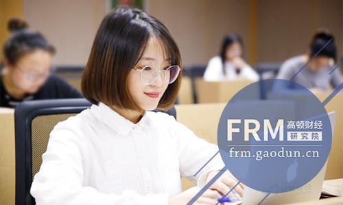 一、FRM考试当天时间表