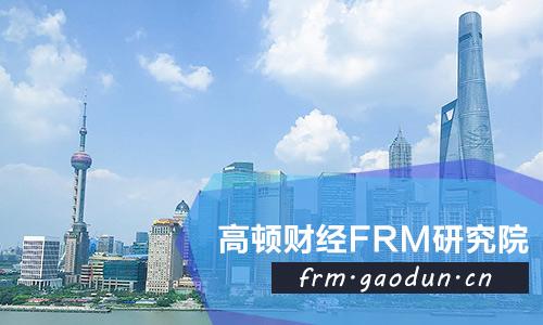 一、FRM考试是多项选择题吗?