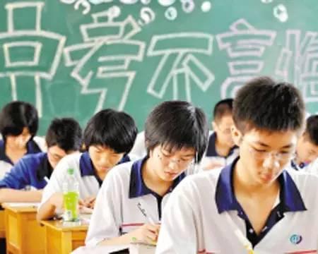 热点问题解读  福建中考考试科目增至13科、总分800分
