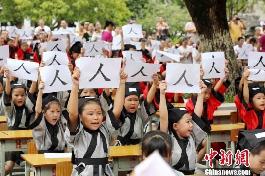 """学生们展示书写的""""人""""字。 谭凯兴 摄"""
