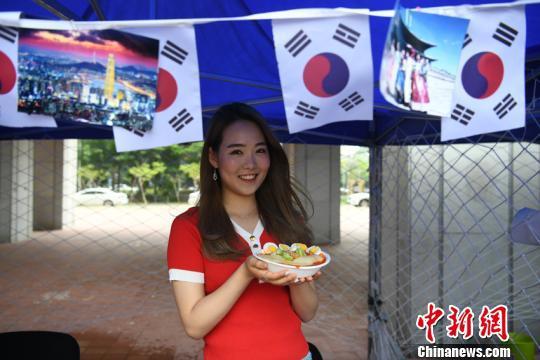 韩国留学生带来自己国家的美食 张瑶 摄