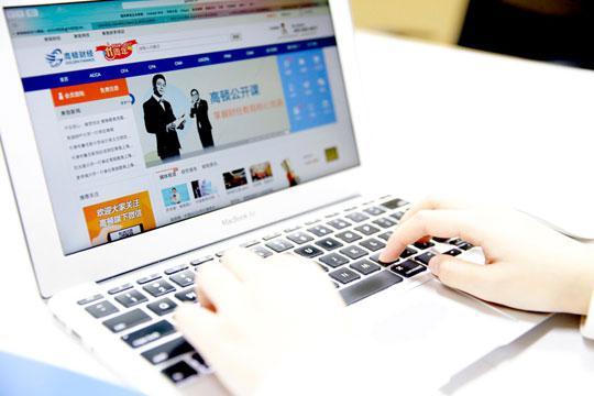 http://www.jiaokaotong.cn/huiji/161151.html