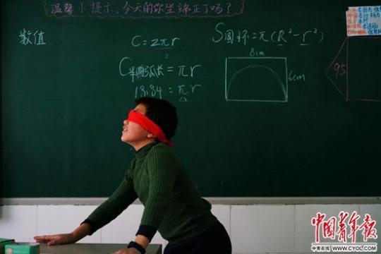 这所学校的学生没人戴眼镜 近视率这么低是为什么?