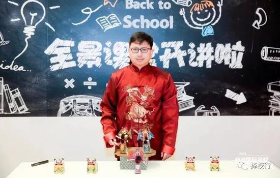 择校直通车:北京师大二附中国际部向你发来邀请函