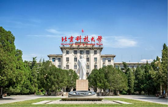 北京科技大学在京招生新增人工智能等级5个本科专业王伯当怎么死的