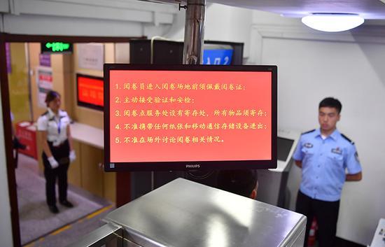 阅卷场地入口处,显示器上明示阅卷安全规定。