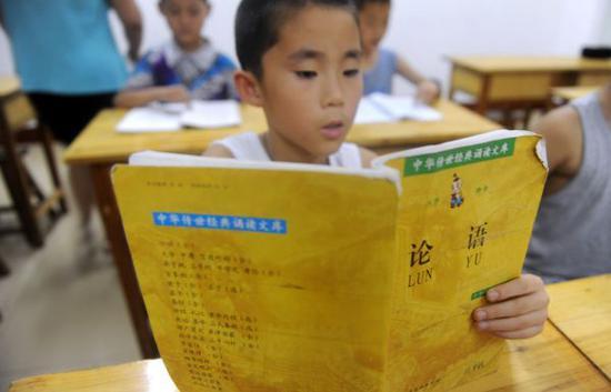 一学生们在诵读《论语》(新华社)