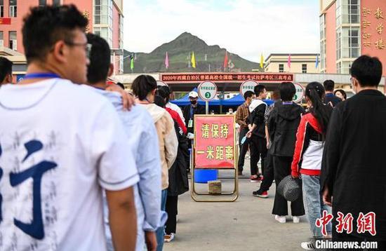 2020年全国高考拉开帷幕 西藏自治区3万余名考生参考