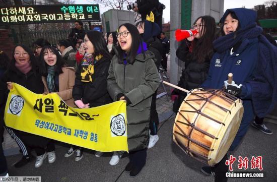 韩25年来首现高考成绩提前泄露事件