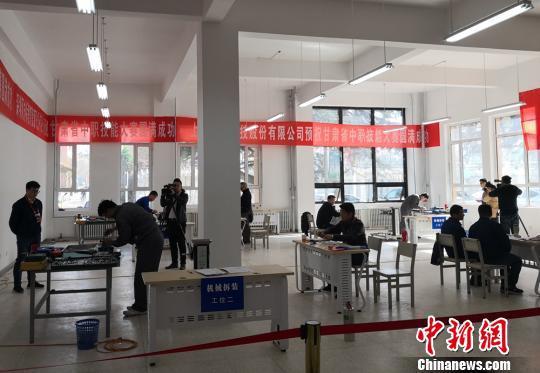 甘肃中等职业学校学生技能大赛。