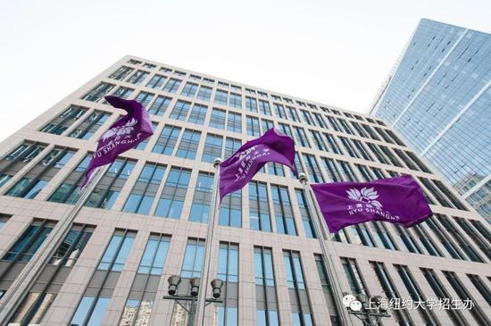 上海纽约大学2019年本科招生方案正式公布:招收中国学生226名