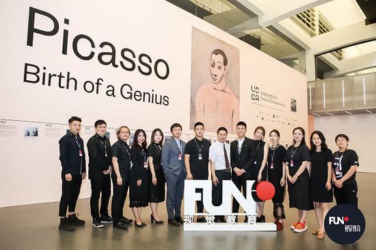 FUN视觉国际艺术教育偷听电话冒领快递开启毕加索美术馆之夜