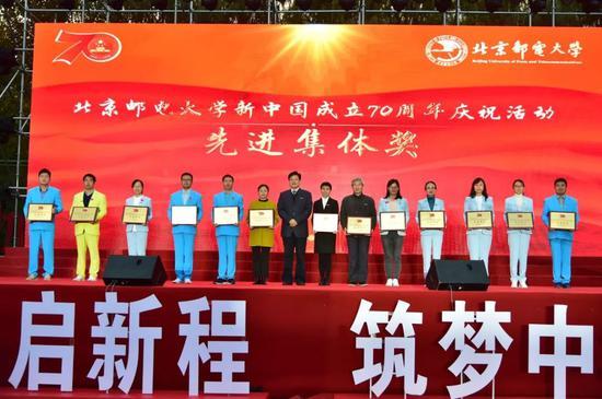 北京邮电大学校长乔建永为庆祝活动先进集体颁发奖牌