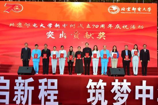 北京市政府外办党组成员、副主任李辉、北京邮电大学副校长赵纪宁为庆祝活动突出贡献奖代表颁发证书