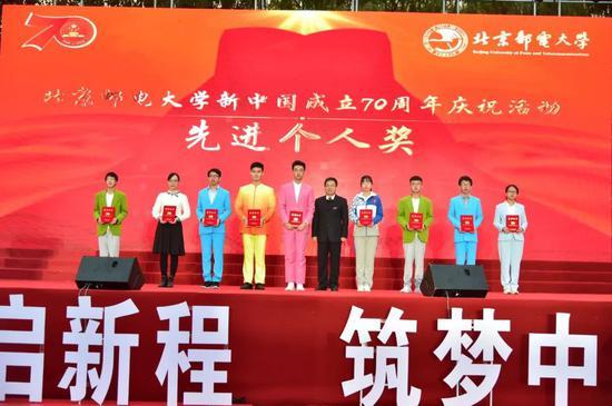 北京邮电大学副校长孙洪祥为庆祝活动先进个人代表颁发证书