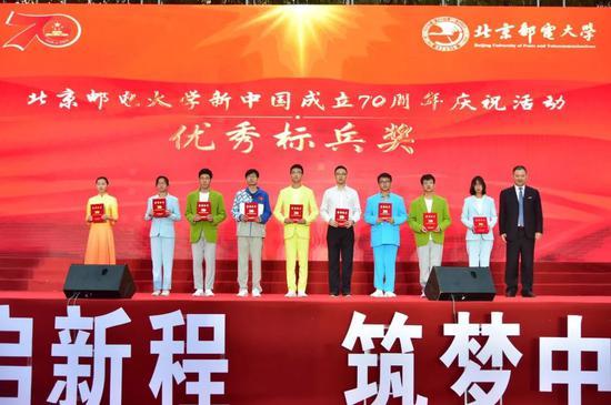 北京邮电大学副校长张建华为庆祝活动优秀标兵代表颁发证书