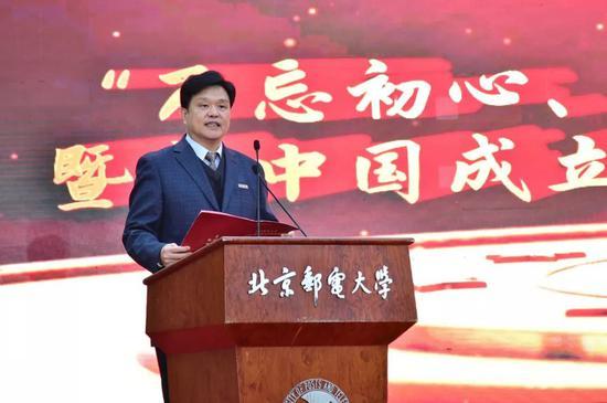 北京邮电大学校长乔建永