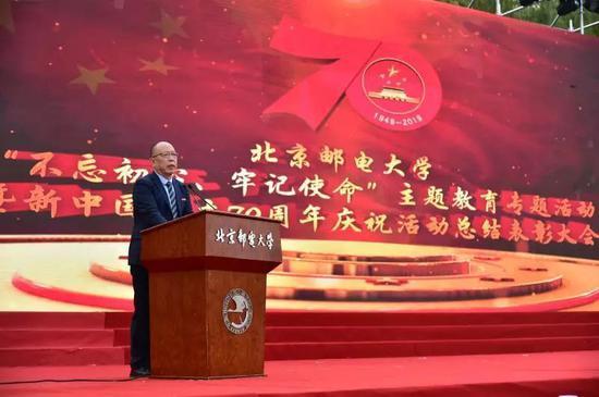北京邮电大学校党委副书记李杰主持表彰大会