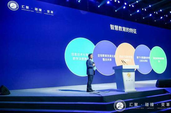 中国科学院院士汤涛:我国人工智能发展走过了缓慢的50年