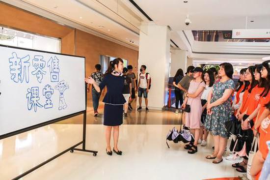 填补人才缺口 商学院首次将课堂搬进新零售卖场霍迪尔之子的声望