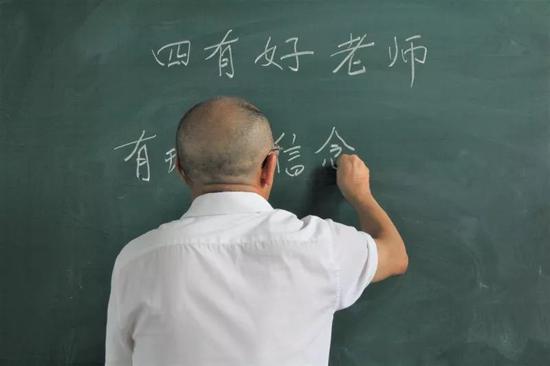 黄亚飞老师