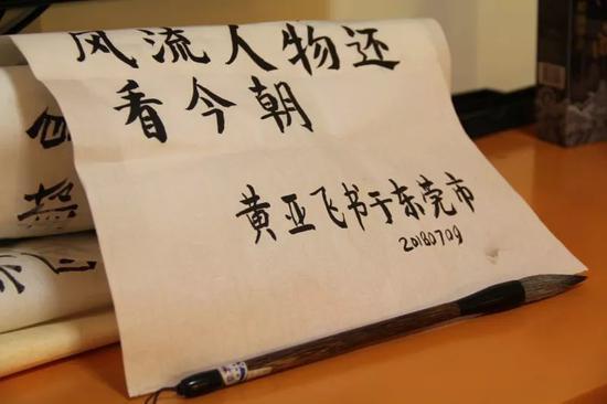 黄老师手迹