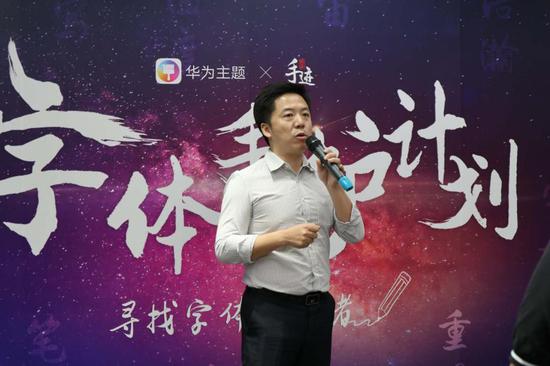 华为终端云服务音乐与图片业务部部长 魏武致辞