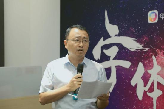 北京方正手迹数字技术有限公司总经理 张建国致辞