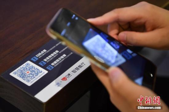 澳熊孩子爱用手机网购 调查称造成父母损失大量金钱