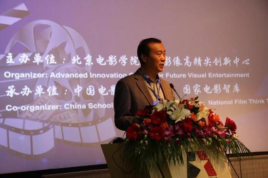 """""""国际视野下的中国电影和中国电影研究""""在北影召开"""