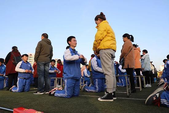 沁阳市第一中学微信公众号 图