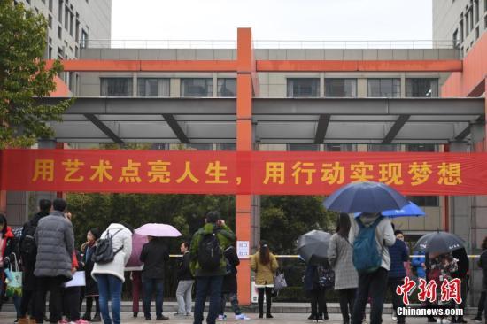 资料图:艺考现场。(图文无关)中新社记者 王远 摄
